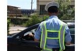 ANUNŢ pentru ocuparea funcţiei  de polițist local